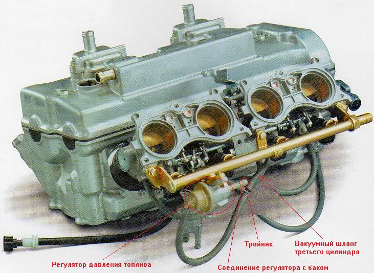 Injection head fuel regulator.png